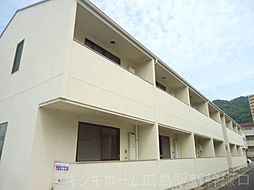 広島県広島市東区戸坂山根1丁目の賃貸アパートの外観
