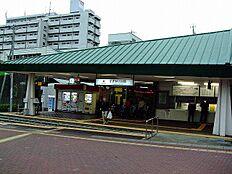 東急田園都市線すずかけ台駅 距離約800m