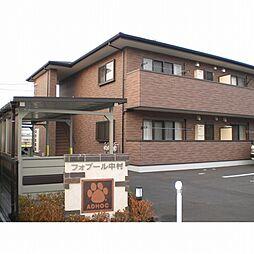 香川県善通寺市中村町の賃貸アパートの外観