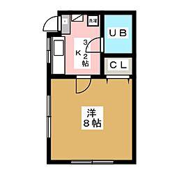 メゾン向日葵[2階]の間取り