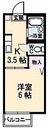 コーポ高見荘[1階]の間取り