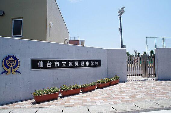 遠見塚小学校 ...