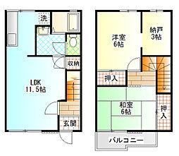 [テラスハウス] 神奈川県小田原市久野 の賃貸【/】の間取り