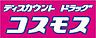 周辺,3DK,面積45m2,賃料4.5万円,西鉄天神大牟田線 津福駅 徒歩4分,西鉄天神大牟田線 試験場前駅 徒歩17分,福岡県久留米市津福本町1510-1