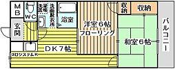 菅原大発マンション[4階]の間取り
