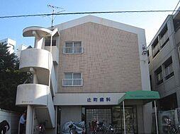 辻町ハイツ[3階]の外観