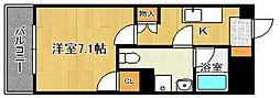 福岡県古賀市千鳥2丁目の賃貸マンションの間取り