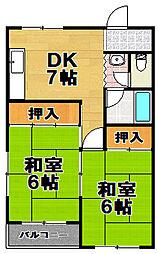久保マンション[3階]の間取り