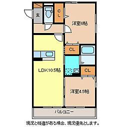 ラ・メゾン・ドュ・ブラン[1階]の間取り