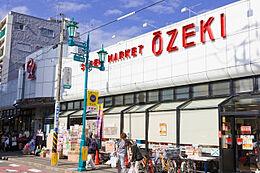 オオゼキ松原店(530m)