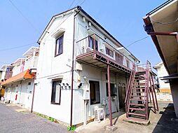 第一大西荘[2階]の外観