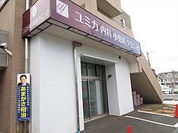 ダイアパレス柿生[2階]の外観