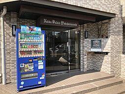 神奈川県横浜市西区中央2の賃貸マンションの外観