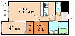 ARCBLISS飯塚[2階]の間取り