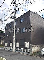 埼玉新都市交通 鉄道博物館(大成)駅 徒歩4分の賃貸アパート