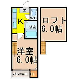 Loft 4 千種(ロフトフォーチクサ)[2階]の間取り