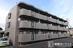 愛知県岡崎市真伝町字鐘鋳の賃貸マンションの外観