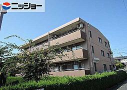 アビタシオン B棟[1階]の外観