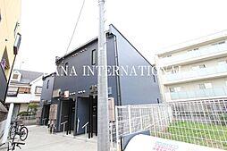 東京都府中市小柳町3丁目の賃貸アパートの外観