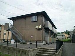 神奈川県横浜市緑区長津田みなみ台5丁目の賃貸アパートの外観