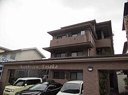 ノースビューヤサカ[3階]の外観
