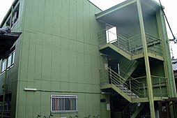 アポローズマンション[3階]の外観