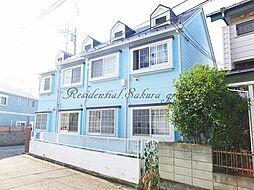 神奈川県藤沢市辻堂新町3丁目の賃貸アパートの外観
