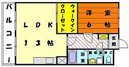 福岡県福岡市東区名島5丁目の賃貸マンションの間取り