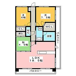 ポレスター長泉シティコート[7階]の間取り