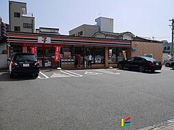 花畑駅 13.0万円