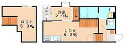 ポラリス美野島[1階]の間取り