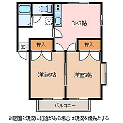 田川ノ里[2階]の間取り
