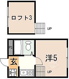 サンシャトー21[2階]の間取り