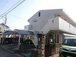 【敷金礼金0円!】ハイツウイング