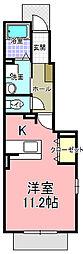 アウローラ[1階]の間取り