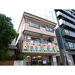 兵庫県神戸市兵庫区水木通6丁目の賃貸マンションの外観