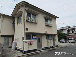 備後本庄駅 2.5万円