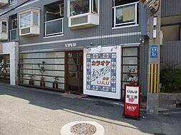 阪急京都本線 淡路駅 徒歩7分の賃貸店舗(建物一部)