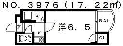 オーキッドコート阿倍野橋[6階]の間取り