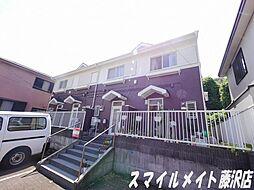 [テラスハウス] 神奈川県藤沢市大鋸2丁目 の賃貸【/】の外観
