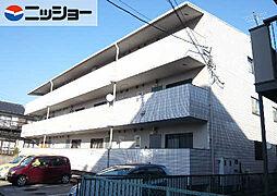 第2SSマンション[1階]の外観