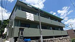 兵庫県神戸市灘区箕岡通3丁目の賃貸マンションの外観