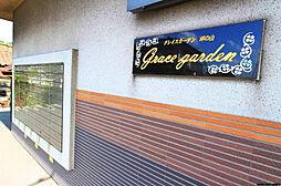 福岡県北九州市若松区古前1丁目の賃貸マンションの外観