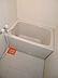 風呂,2DK,面積55.89m2,賃料5.7万円,JR常磐線 水戸駅 徒歩19分,,茨城県水戸市城東2丁目2番地