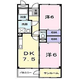 中島マンション[0103号室]の間取り