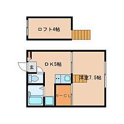 近鉄京都線 高の原駅 徒歩14分の賃貸マンション 2階1DKの間取り
