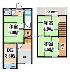 [テラスハウス] 大阪府大東市津の辺町 の賃貸【/】の間取り