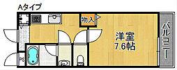 サンプリムローズ[2階]の間取り
