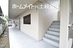 アルカディアII[2階]の外観