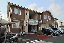 岡山県岡山市中区平井1丁目の賃貸アパートの外観